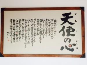 犬山城へ向かう路地