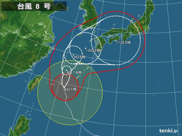 typhoon_1408_2014-07-08-07-00-00-large