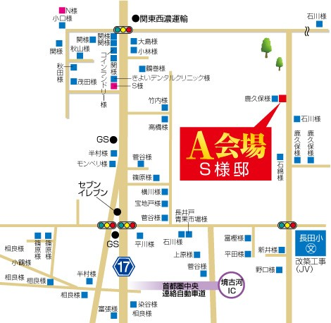 2015.2 A会場MAP