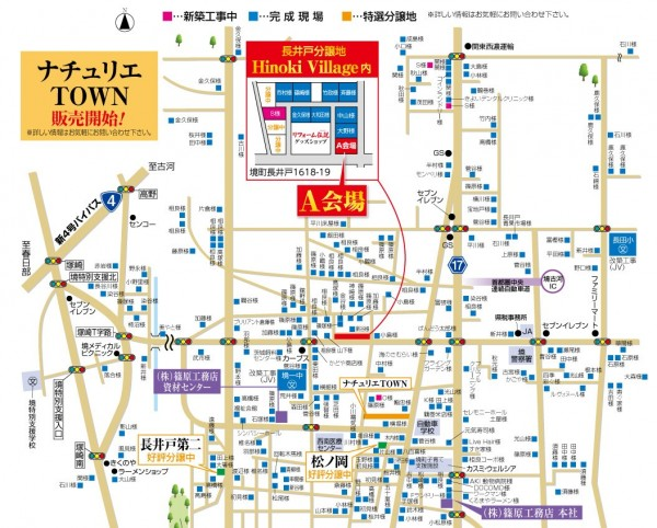 2015.9 A会場MAP